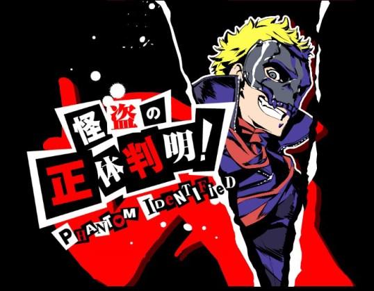 Persona-5-Characters-Ryuji-Sakamoto-2