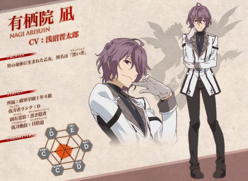 Rakudai-Kishi-no-Cavalry-Anime-Character-Designs-Nagi-Arisuin