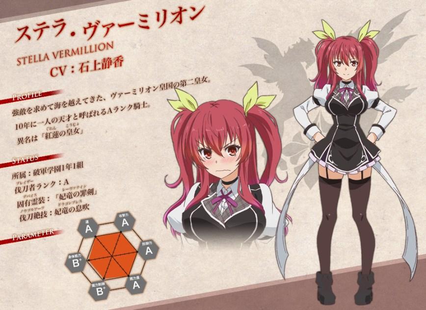 Rakudai-Kishi-no-Cavalry-Anime-Character-Designs-Stella-Vermillion