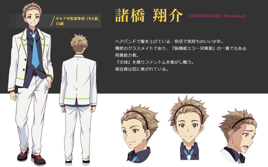 Musaigen-no-Phantom-World-Anime-Character-Designs-Shosuke-Morohashi