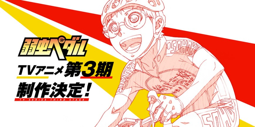 Yowamushi-Pedal-Anime-Season-3-Announcement