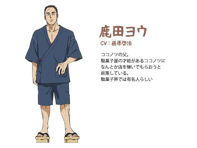 Dagashi-Kashi-Anime-Character-Designs-You-Shikada-v2