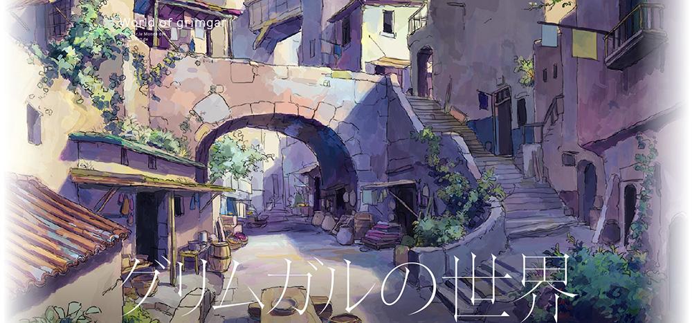 Hai-to-Gensou-no-Grimgar-Anime-World-Art-3