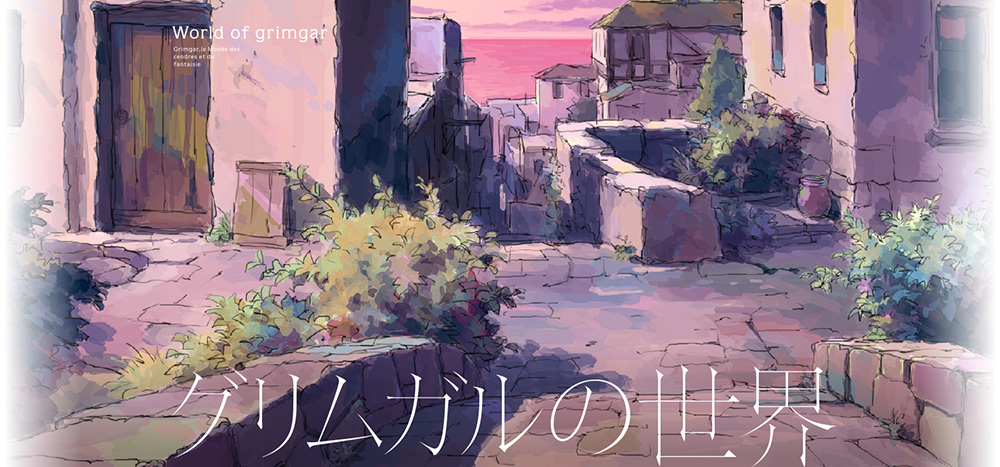 Hai-to-Gensou-no-Grimgar-Anime-World-Art-5