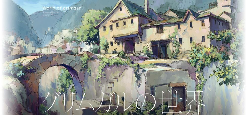 Hai-to-Gensou-no-Grimgar-Anime-World-Art-6