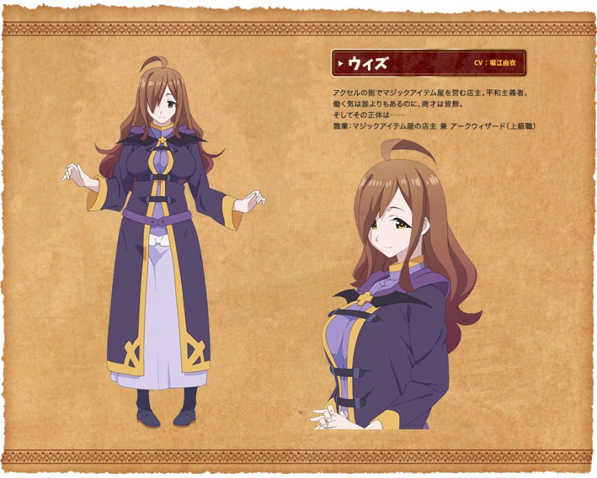 Kono-Subarashii-Sekai-ni-Shukufuku-wo!-Anime-Character-Designs-Wiz