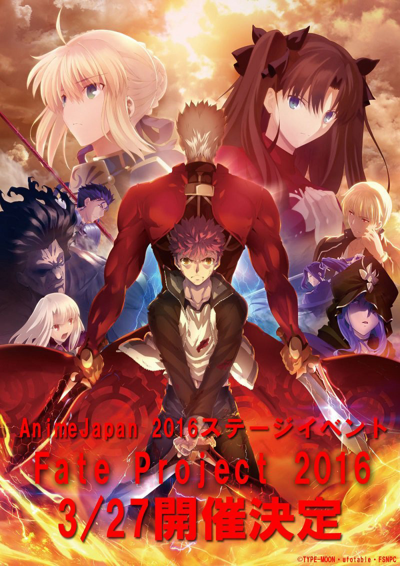 Fate-2016-Project-Visual