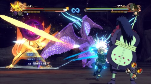Naruto Shippuden- Ultimate Ninja Storm 4 December Screenshots 03