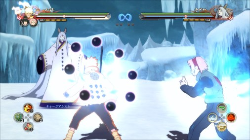 Naruto Shippuden- Ultimate Ninja Storm 4 December Screenshots 06