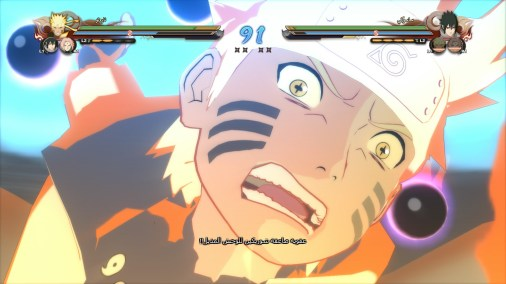 Naruto-Shippuden-Ultimate-Ninja-Storm-4-December-Screenshots-13