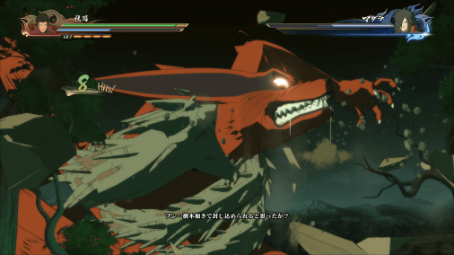 Naruto Shippuden- Ultimate Ninja Storm 4 December Screenshots 23