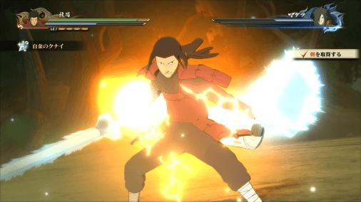 Naruto Shippuden- Ultimate Ninja Storm 4 December Screenshots 35