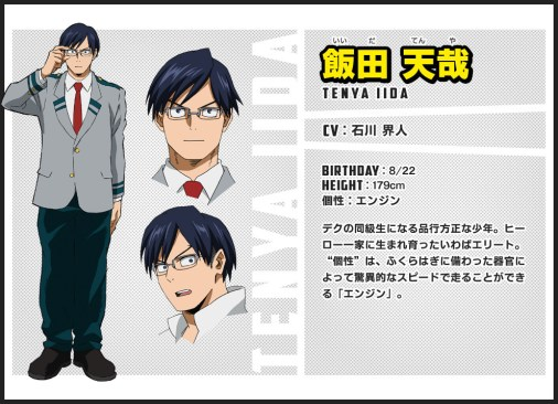 Boku-no-Hero-Academia-Updated-Character-Designs-Tenya-Iida-1
