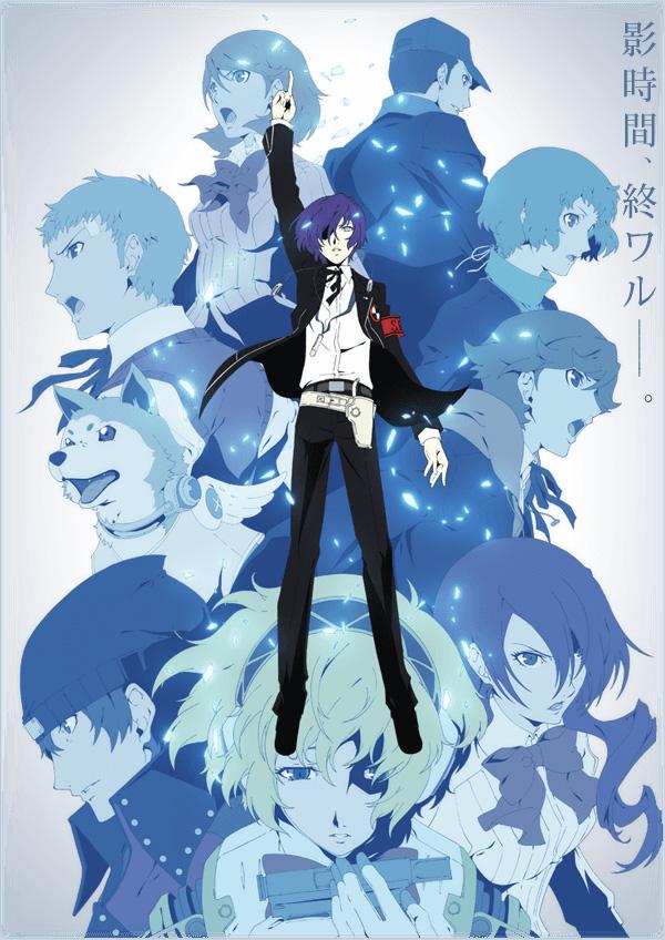 Persona-3-the-Movie-4-Winter-of-Rebirth-Visual-04