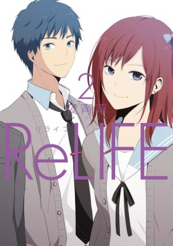 ReLife-Manga-Vol-2-Cover