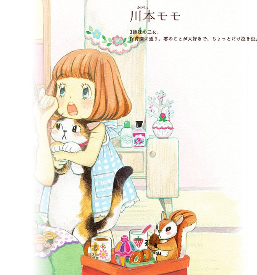 Sangatsu-no-Lion-Character-Visual-Momo-Kawamoto