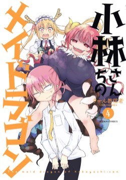 Kobayashi-san-Chi-no-Maid-Dragon-Manga-Vol-4-Cover