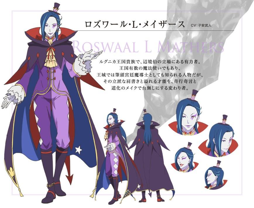 Re-Zero-kara-Hajimeru-Isekai-Seikatsu-Anime-Character-Designs-Roswell-L-Mathers