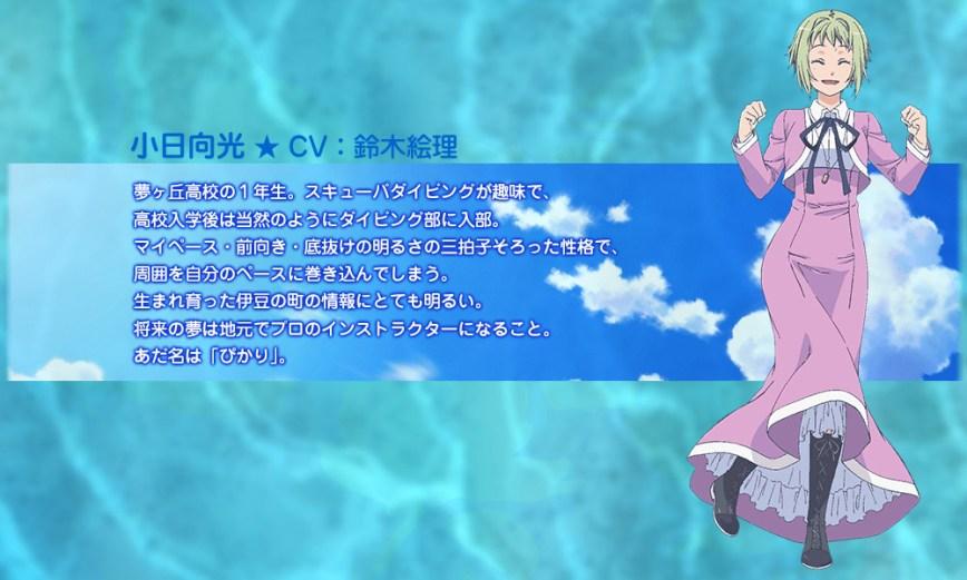 Amanchu-Anime-Character-Designs-Hikari-Kohinata
