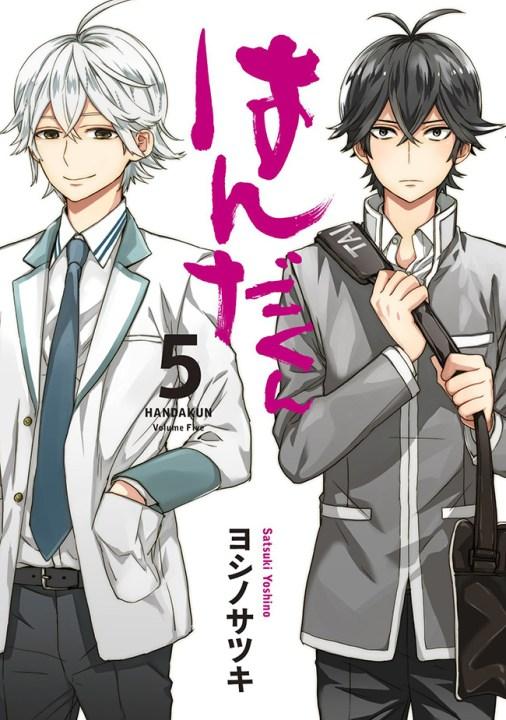 Handa-kun-Manga-Vol-5-Cover