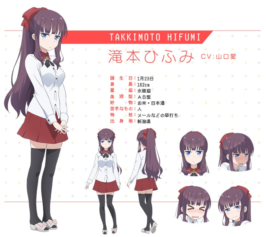 New-Game!-TV-Anime-Character-Designs-Hifumi-Takimoto