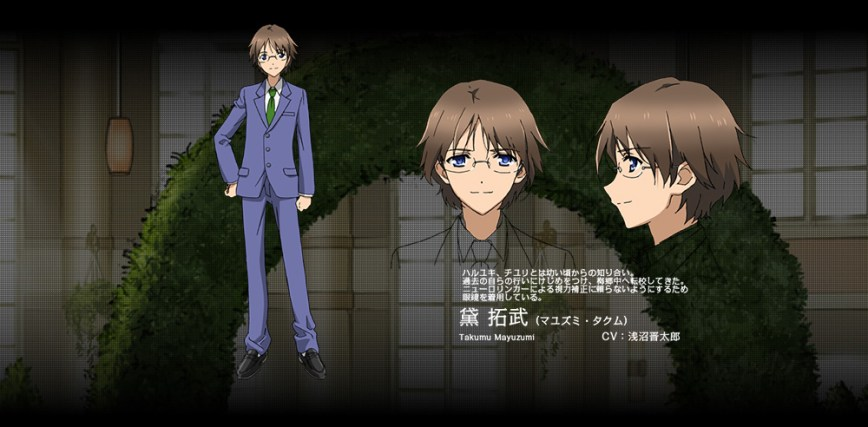 Accel-World-Anime-Character-Designs-Takumu-Mayuzumi