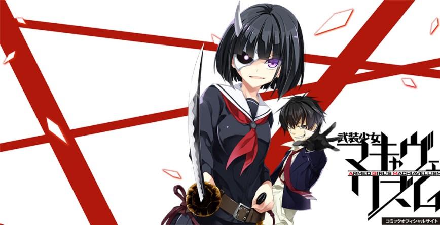 Busou-Shoujo-Machiavellianism-Anime-Announcement-Image