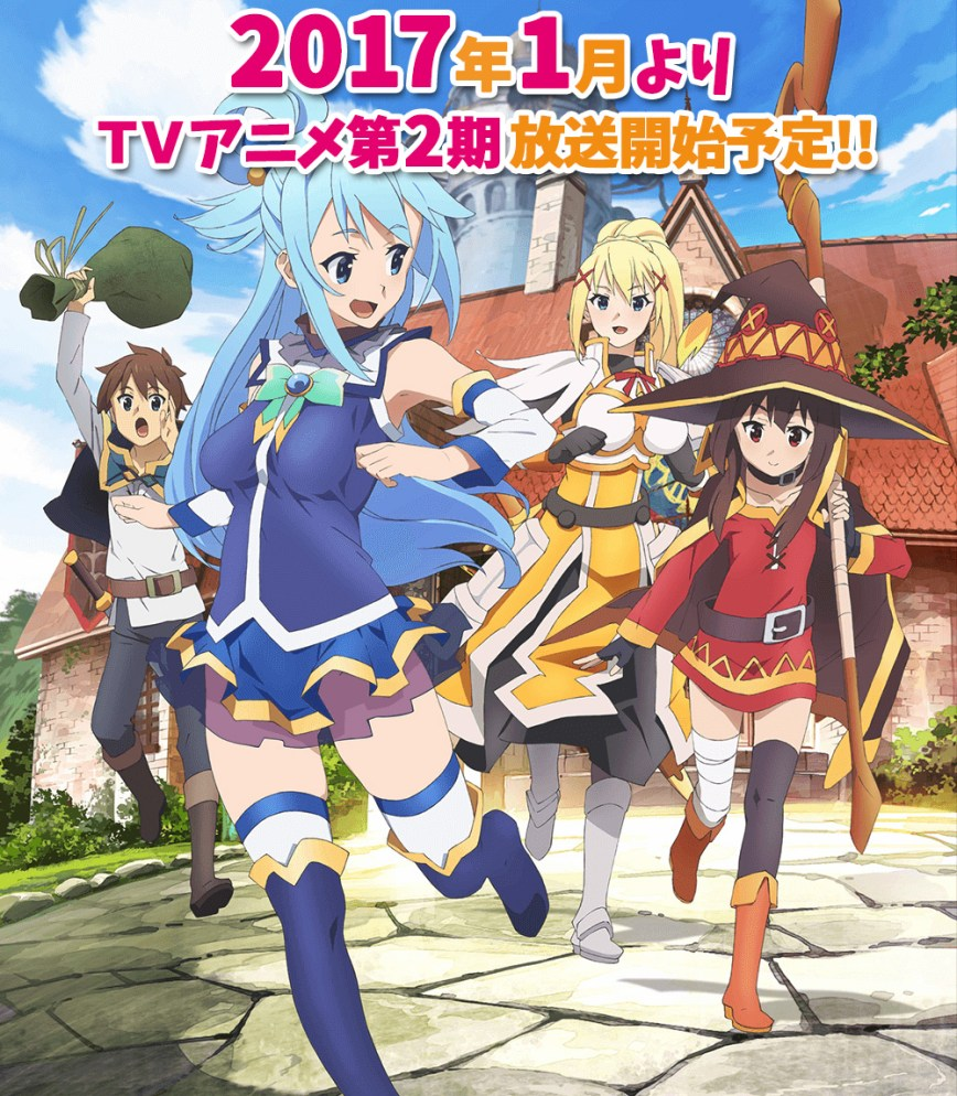 Kono-Subarashii-Sekai-ni-Shukufuku-wo!-Season-2-Air Window Visual