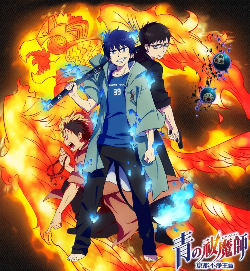 Blue-Exorcist-Kyoto-Impure-King-Arc-Anime-Visual