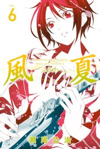 Fuuka-Manga-Vol-6-Cover