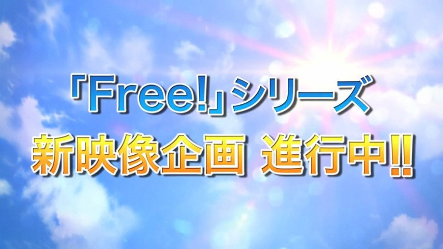 New-Free-Anime-Project-Announcement