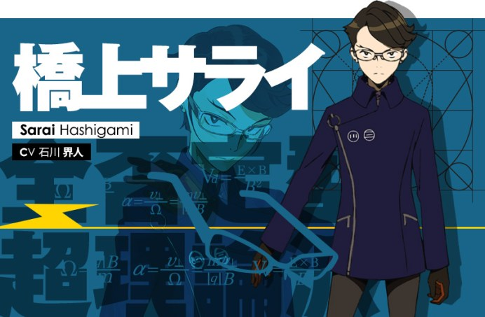 Occultic;Nine-Anime-Character-Designs-Sarai-Hashigami-01