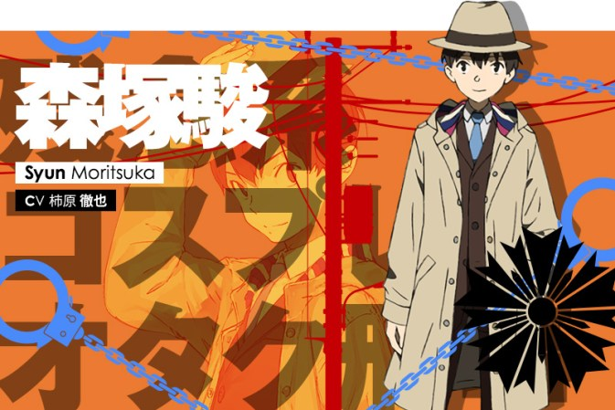 Occultic;Nine-Anime-Character-Designs-Shun-Moritsuka-01