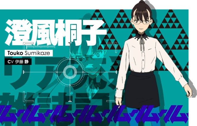 Occultic;Nine-Anime-Character-Designs-Touko-Sumikaze-01