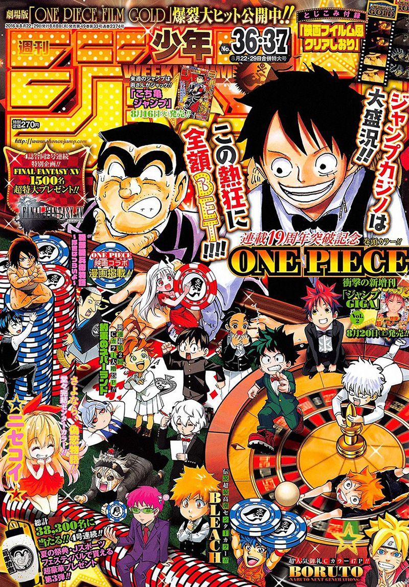 Weekly-Shonen-Jump-Issue-36-37-Cover