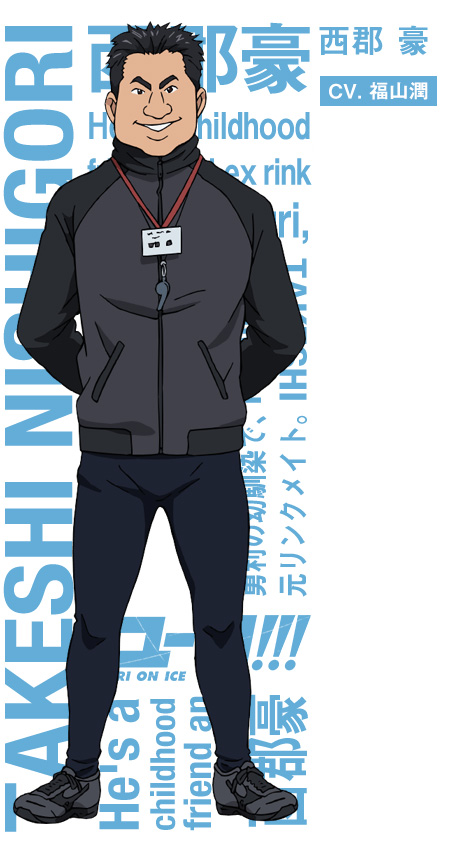 Yuri!!!-On-Ice-Character-Designs-Takeshi-Nishigori