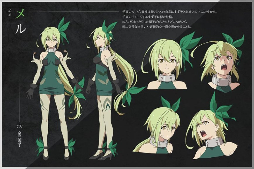 lostorage-incited-wixoss-character-designs-mel