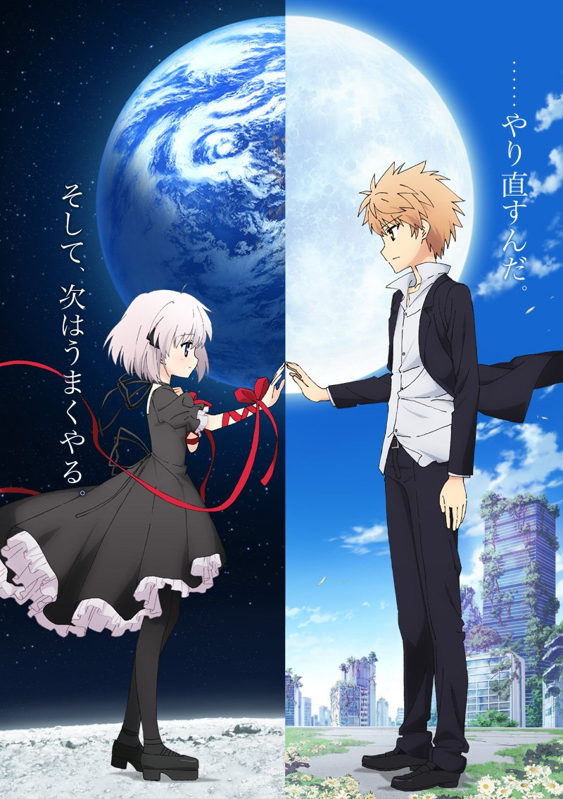 rewrite-season-2-visual