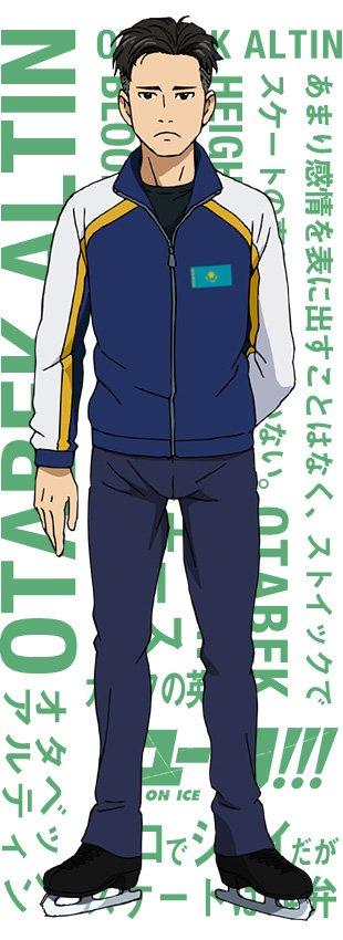 yuri-on-ice-character-designs-otabek-altin