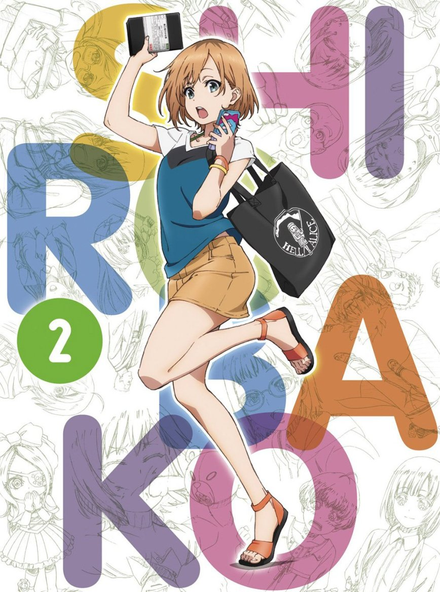 shirobako-premium-blu-ray-volume-2-cover
