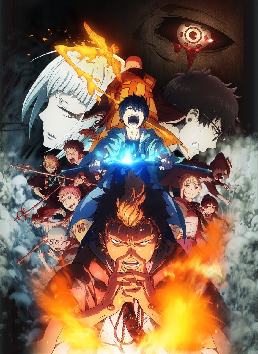 blue-exorcist-kyoto-impure-king-arc-anime-visual-03