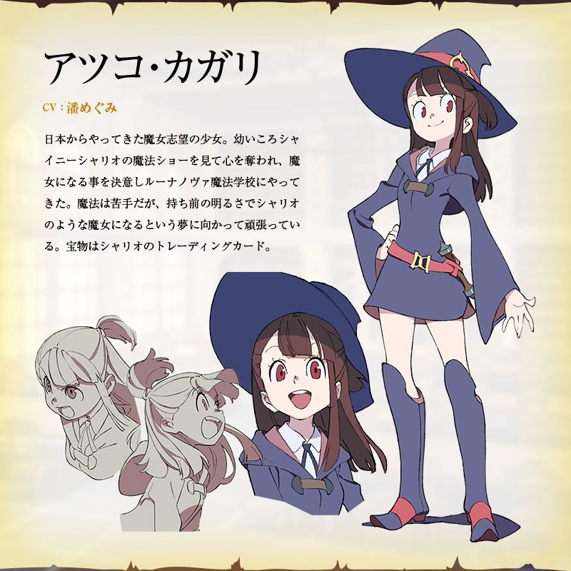 little-witch-academia-tv-anime-character-design-atsuko-kagari