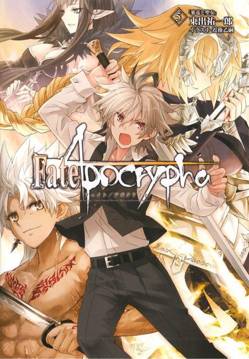 Fate-Apocrypha-Vol-5-Cover