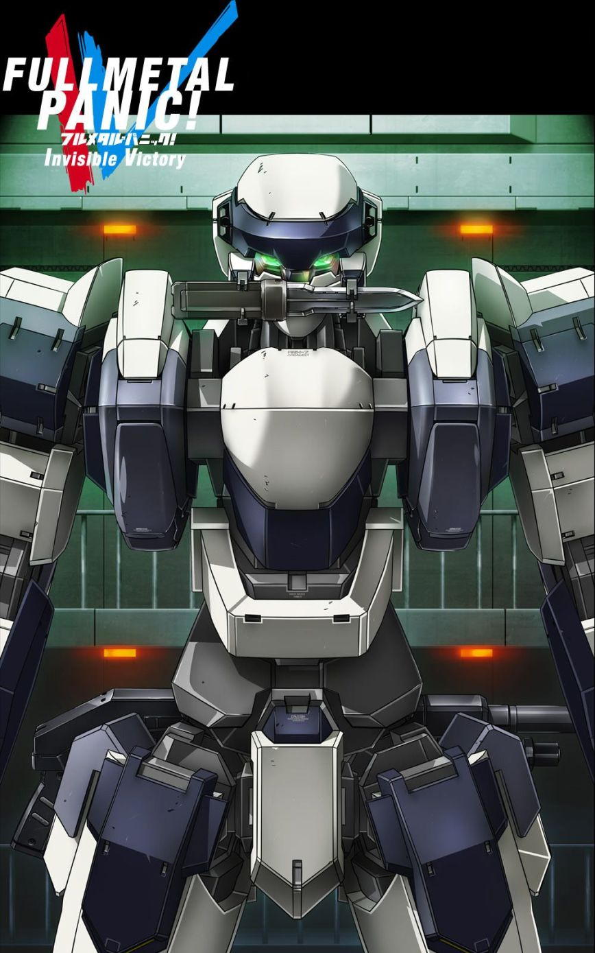 Full-Metal-Panic!-Invisible-Victory