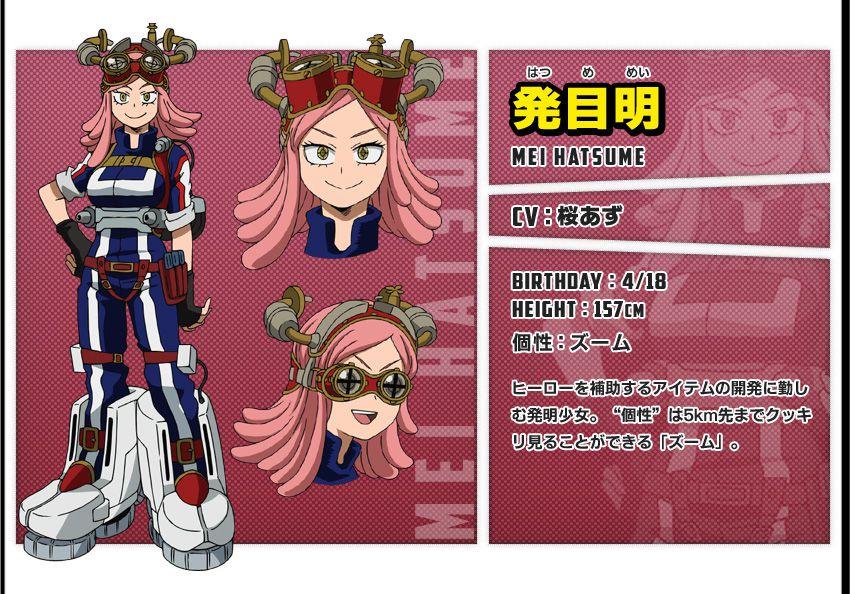 Boku-no-Hero-Academia-Season-2-Character-Designs-Mei-Hatsume