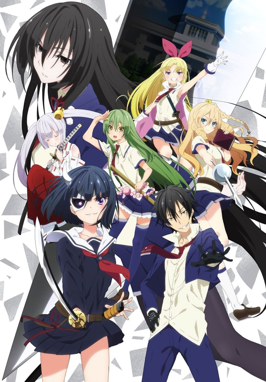Busou-Shoujo-Machiavellianism-Anime-Visual