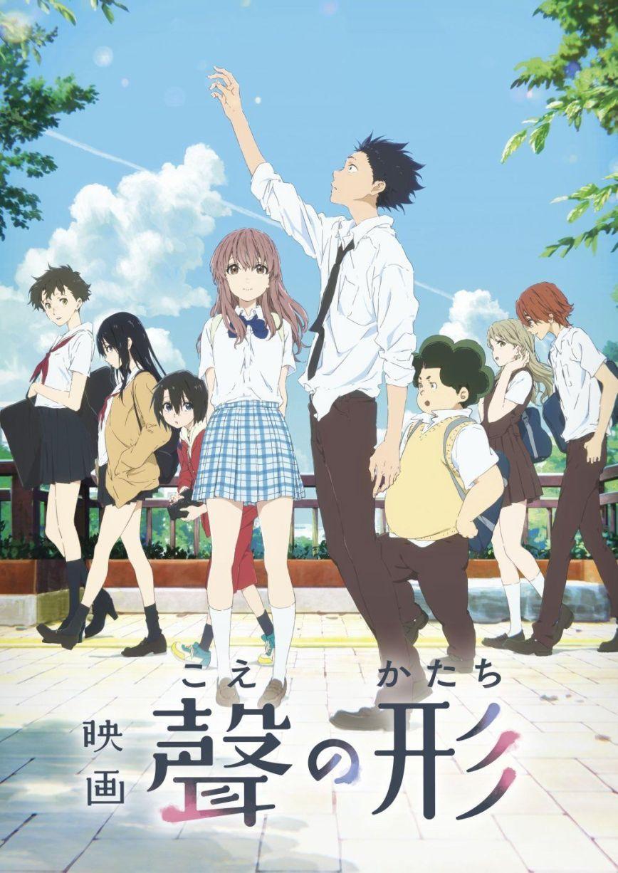 Koe-no-Katachi-Blu-ray-DVD-Tentative-Cover