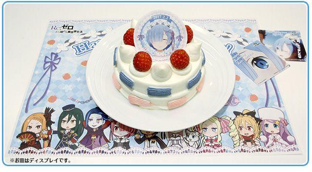 Re-Zero-Kara-Hajimeru-Isekai-Seikatsu-Rem-Birthday-Cake