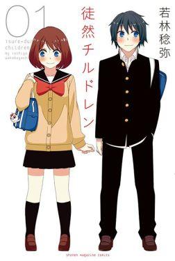 Tsurezure-Children-Manga-Vol-1-Cover