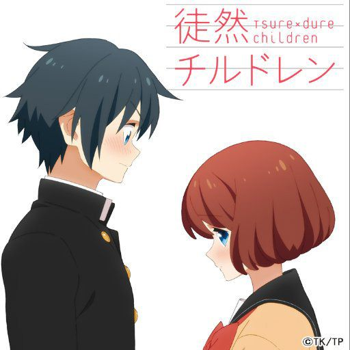 Tsurezure-Children-Visual
